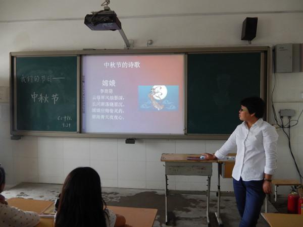 六年级的中秋节诗会-我们的节日 中秋节郑东新区教育信息网