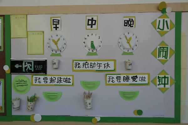 """特殊""""礼物""""迎开学 娃娃爱上幼儿园郑东新区教育信息"""