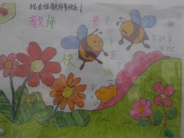 新闻中心 校园快递 龙子湖小学    孩子们为老师画的节日礼物图片