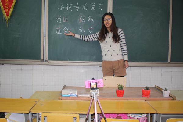 是最可爱的人郑东新区教育信息网