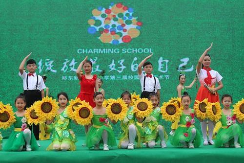 郑东新区白沙小学举行第三届作文艺术节开幕式校园年级一`的夏天小学图片