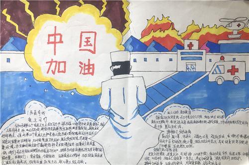 龙翼中学学生围绕爱卫主题创作的手抄报
